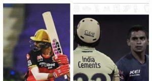 IPL in 2020